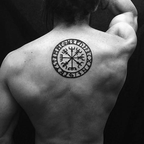 Upper Back Tattoo Viking Best Tattoo Spots For Men (Gallery)