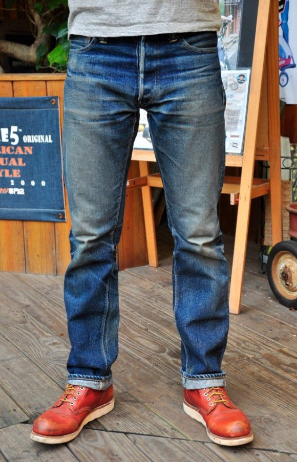 Men Jeans Straight Cut Choosing The Perfect Jeans